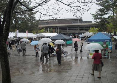 2 奈良文化会館前
