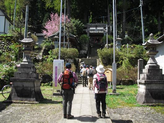 4 新羅神社
