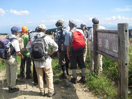8 大峰山系を眺める