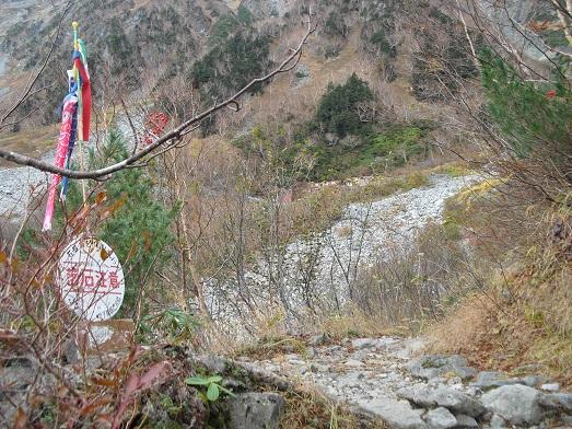 15 遠くに岳沢小屋