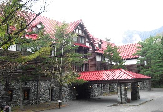 15 帝国ホテルで昼食