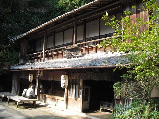 7 峠の茶屋
