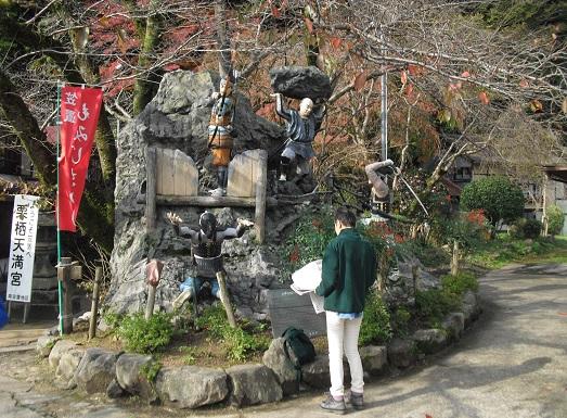 3 「太平記」元弘の乱・笠置合戦の人形