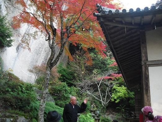 12 笠置寺