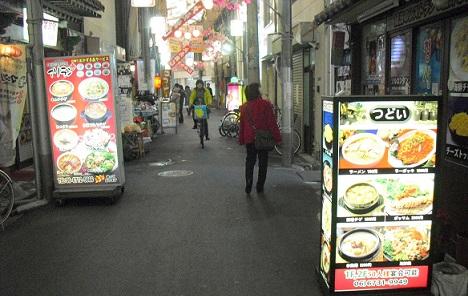2 鶴橋本通商店街