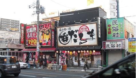 6 鶴橋駅前