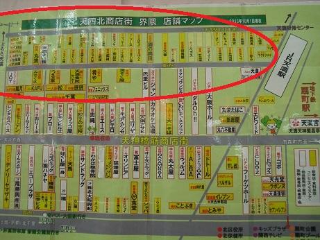 6 商店街北界隈マップ
