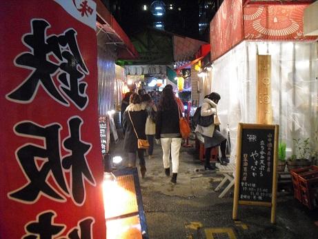 7 飲食街界隈