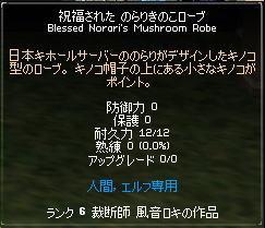 110221-8.jpg