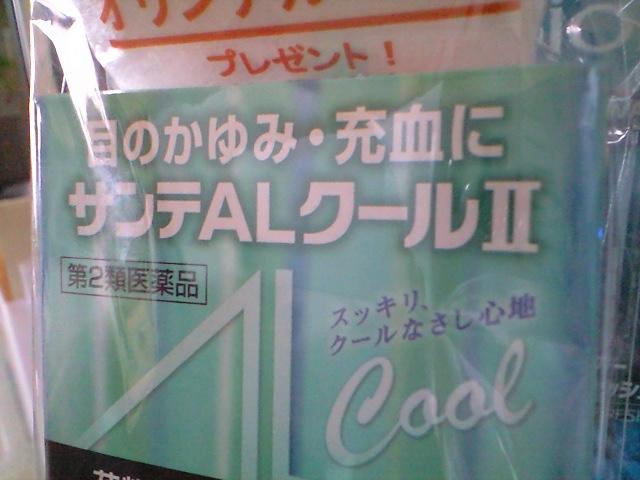 CA3A1040.jpg