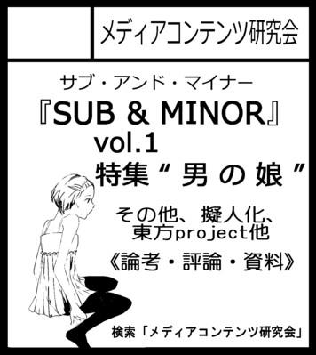 サークルカット(ティア)mini