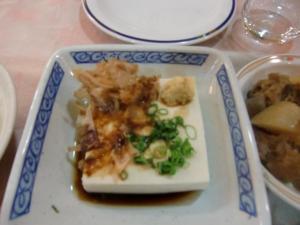 阪九 豆腐