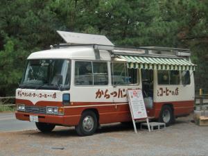 からつバーガー バス