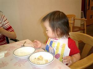 阪九食べています。