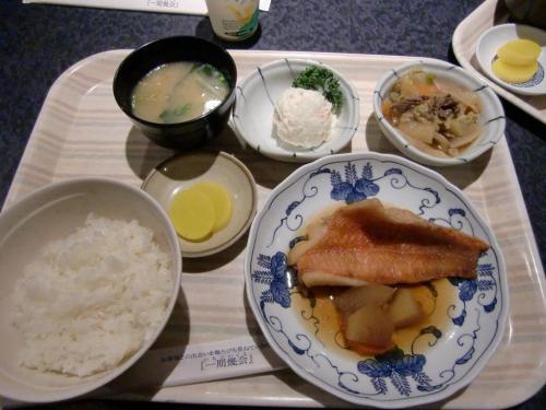 おれんじ定食