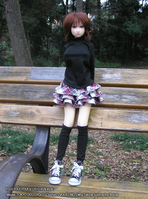 seamless doll
