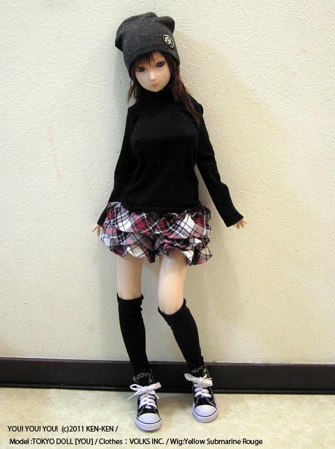 seamless doll