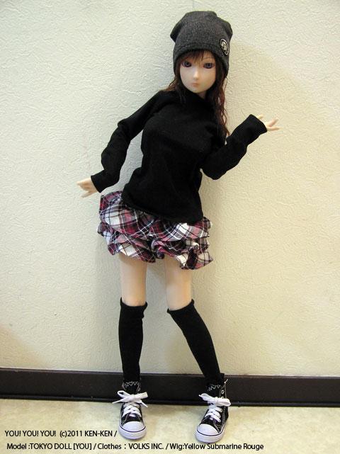 silicone doll