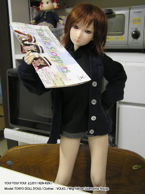 AZONE TOKYO DOLL YOU