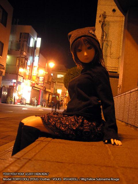 東京ドールYOU in 吉祥寺