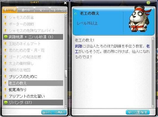 Maple101130_230830.jpg