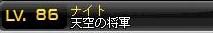 Maple101209_233037.jpg