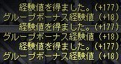 Maple101222_224001.jpg