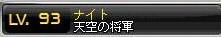 Maple110111_224140.jpg