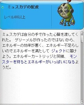 Maple110129_225241.jpg
