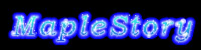 メイプルストーリーロゴ