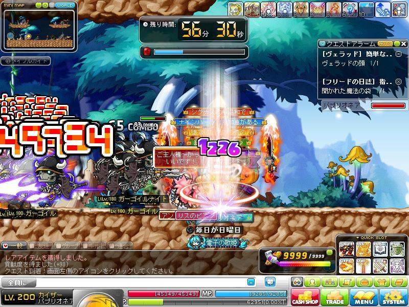 Maple141025_163448.jpg
