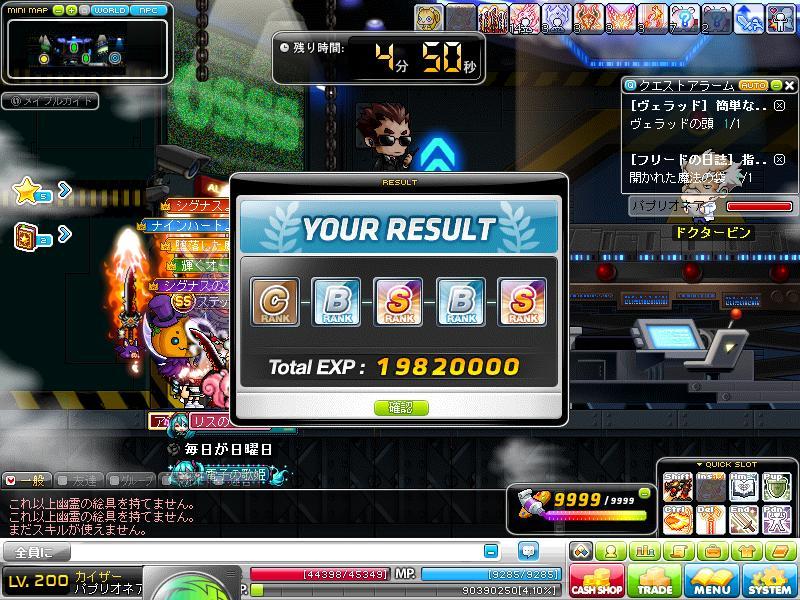 Maple141025_165720.jpg