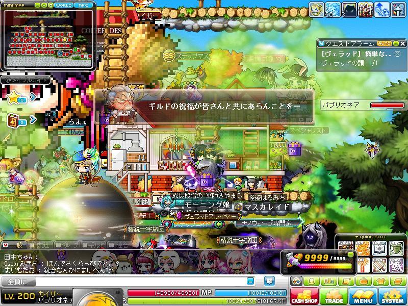 Maple141028_185852.jpg