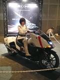 シドニアバイク