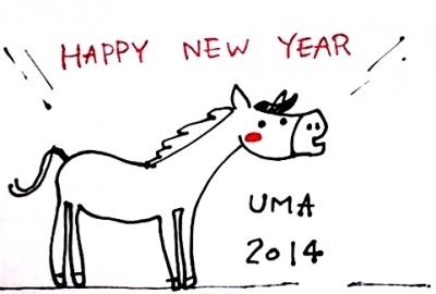 2014-01-09_uma.jpg