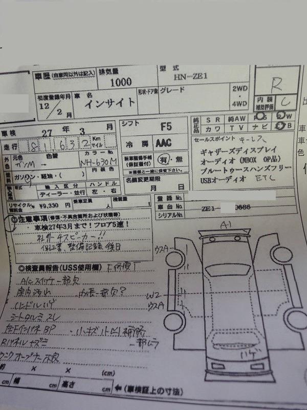 1DSC00532.jpg