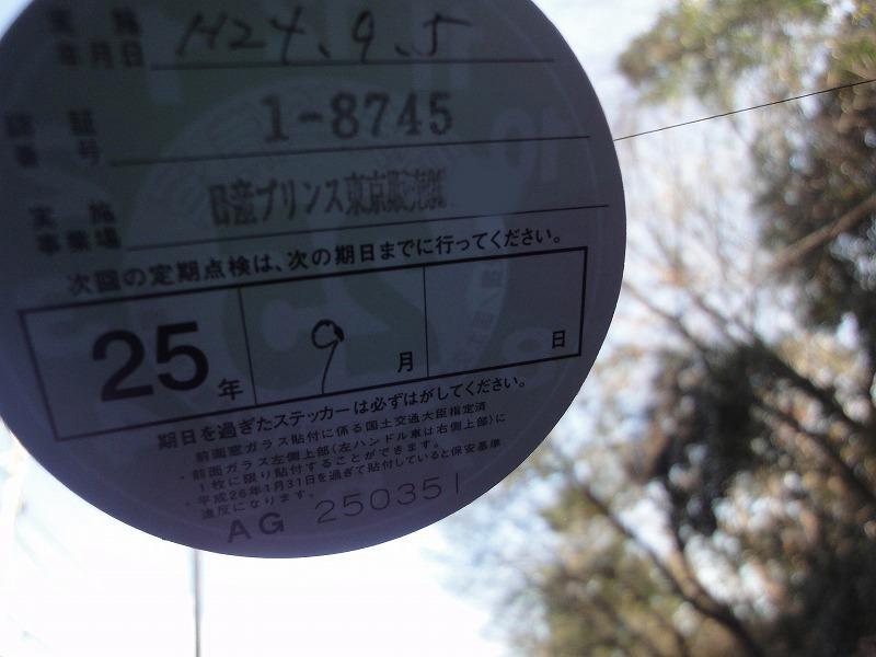 1DSC00667.jpg