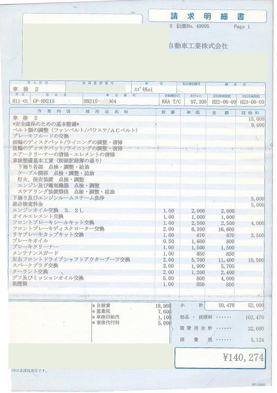 1Scan20002.jpg