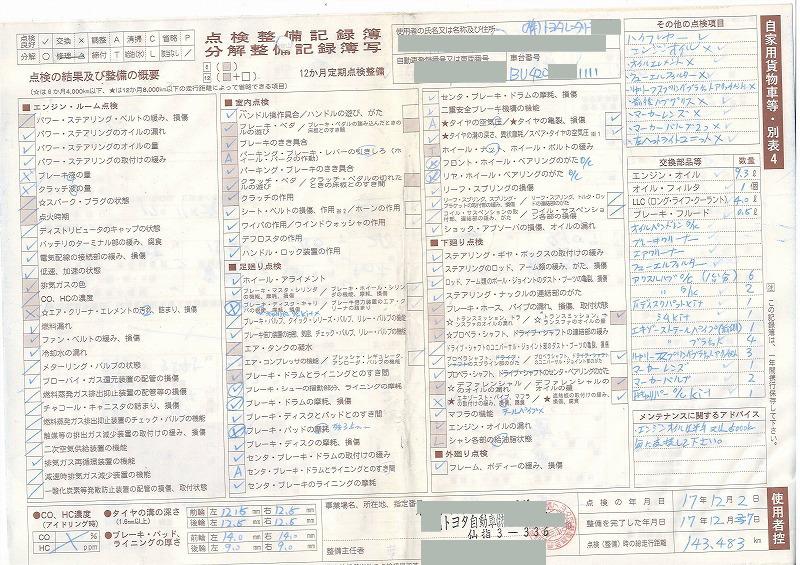 2Scan20012.jpg