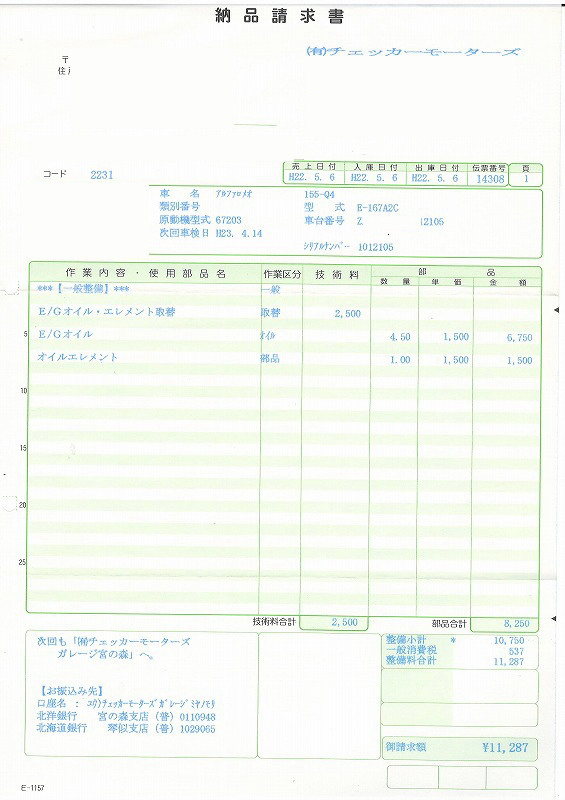 551Scan20004.jpg