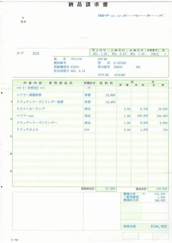 551Scan20005.jpg