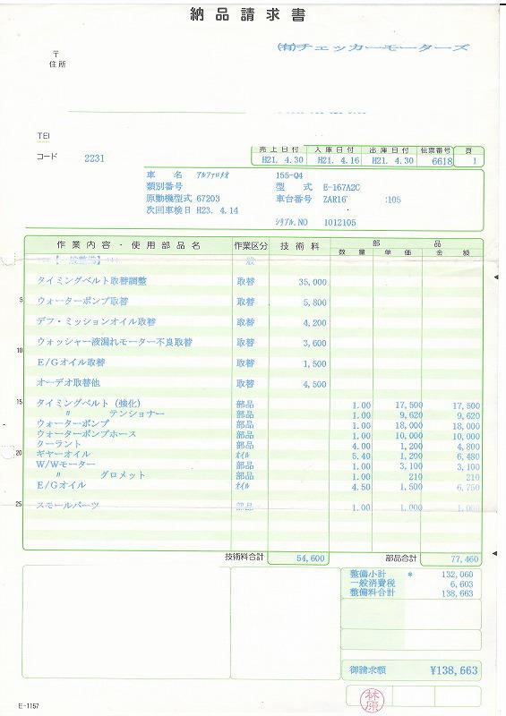 551Scan20007.jpg