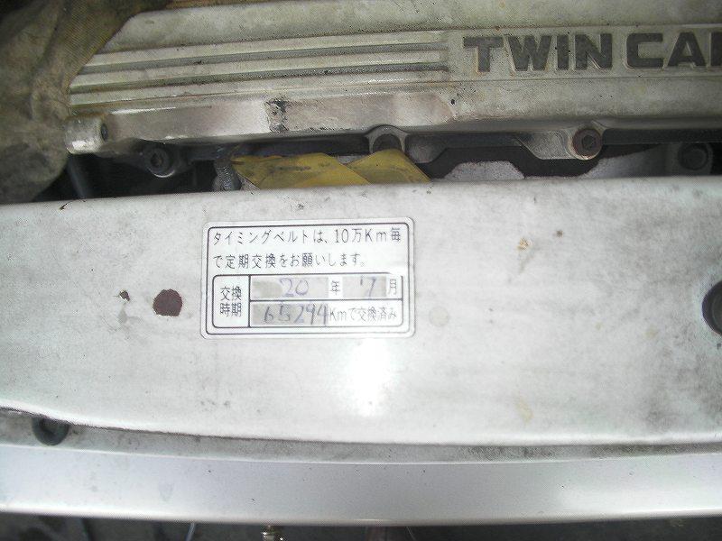 72SANY0017.jpg