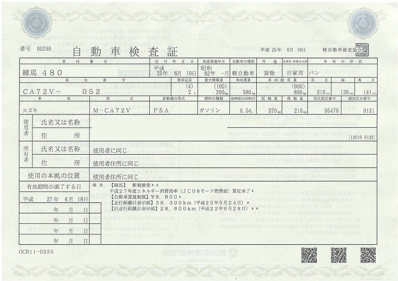 impScan20001.jpg