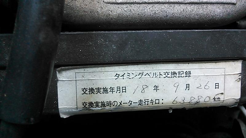 zz550NEC_0472.jpg