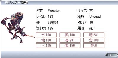SS_0011.jpg