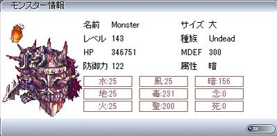 SS_0014.jpg