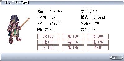 SS_0015.jpg