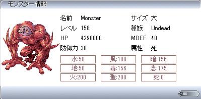 SS_0016.jpg