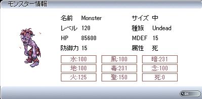 SS_0017.jpg
